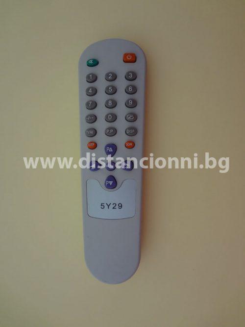 RC 5Y29 distancionni.bg