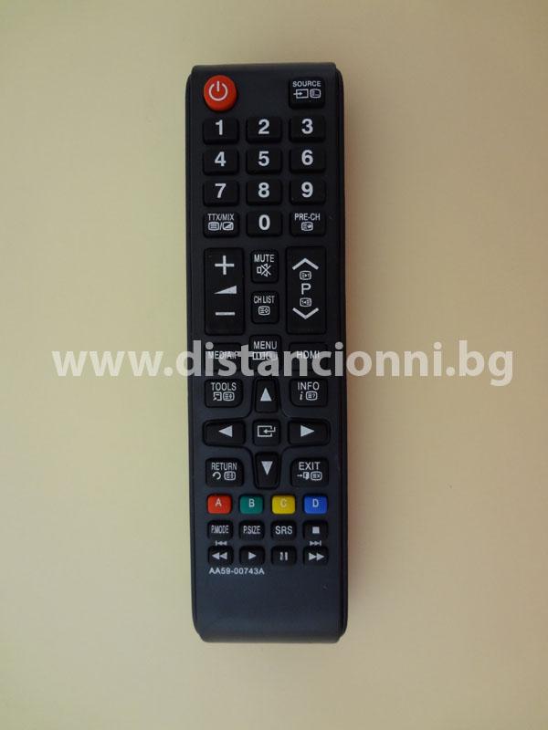 Дистанционно управление за SAMSUNG AA59-00743A