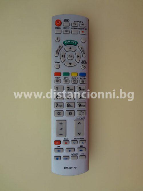 Дистанционно управление за PANASONIC RM-D1170