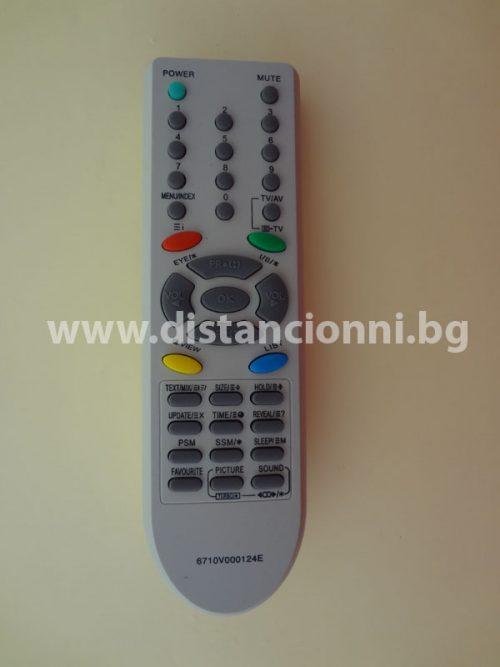 Дистанционно за телевизор LG 6710V00124E