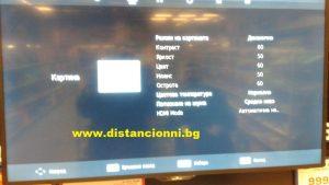 menu smart tech 2