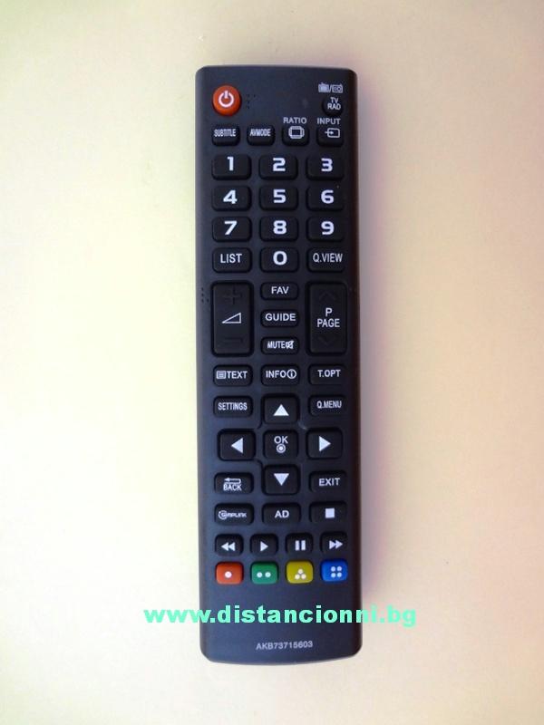 Дистанционно управление за LG AKB73715603