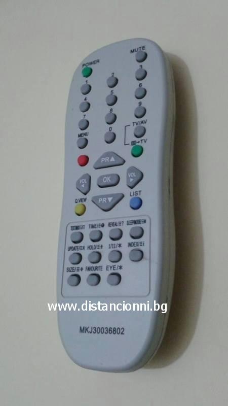 Дистанционно управление за LG MKJ30036802
