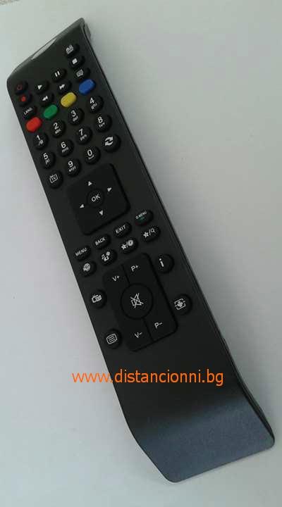RC 4800 distancionni.bg