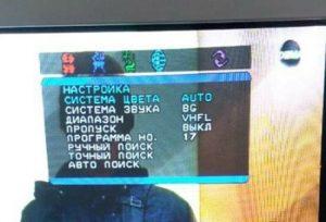 menu haier distancionni.bg