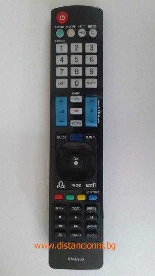 Дистанционно управление за LG RM-L930
