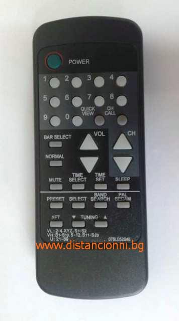 Дистанционно управление за ORION 076L052040