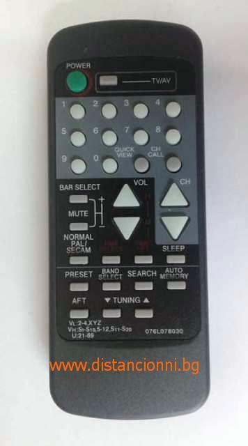 Дистанционно управление за ORION 076L078030