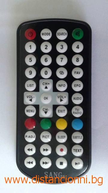 Дистанционно управление за SANG DVB-T HD7007