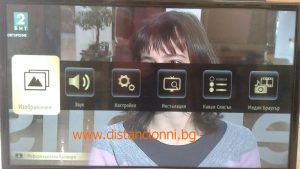 menu distancionni.bg