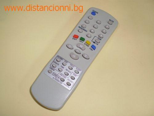 Дистанционно управление за LG 6710V00070A