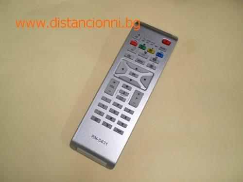 Дистанционно управление за PHILIPS RM-D631