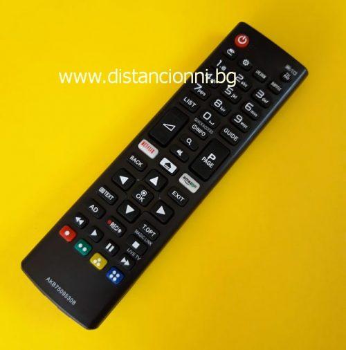 Дистанционно управление за LG AKB75095308