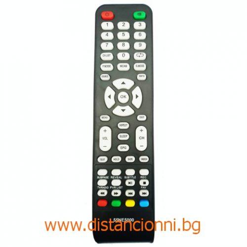 Дистанционно управление за NEI 55NE5000