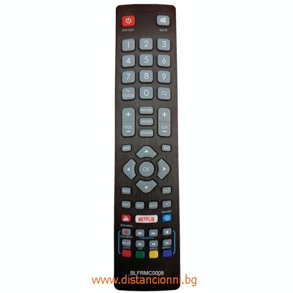 Дистанционно управление за MEDION MD21168