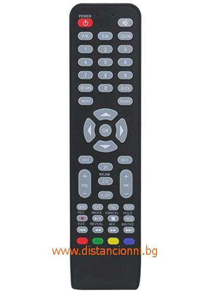 Дистанционно управление за TV STRONG